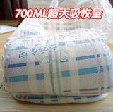 漏出が付いている通気性の高品質の赤ん坊のおむつは工場供給を平手打ちする