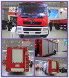 6*4 для тяжелого режима работы пожарных HOWO Sinotruk грузовики