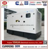 Cummins Engineが付いている50kVA 40kwの無声防音のディーゼル発電機
