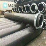 Bestes PET Wasser-Rohr-großer Durchmesser HDPE Plastikrohr-gute Qualität
