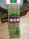 Бамбук суши коврик для японской кухни