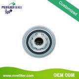 Топливного водоотделителя топливного фильтра в сборе FS1242
