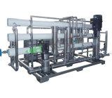 Filtro dall'acqua potabile dell'acqua di mare/macchina di trattamento sistema di purificazione