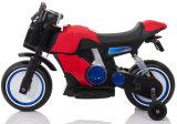 Bike мотоцикла 2017 новых малышей электрический