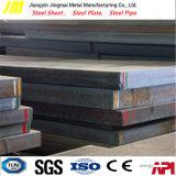 Плита горячекатаной энергии стальной плиты ASTM/En10025 углерода стальная