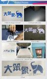 도매 한국 질 PVC 열전달 비닐