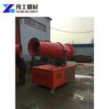 30mètres Mortor électrique brouillard Brume automatique Cannon pulvérisateur pulvérisateur d'alimentation de la soufflante