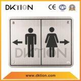 DS005 남성과 여성 전시 화장실 표시 격판덮개