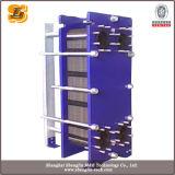 Intercambiador de calor de placas para que el vapor de agua de refrigeración
