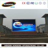 Im Freien farbenreiche LED Mietvideodarstellung der hohen Helligkeits-