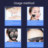 Limpeza profunda de carvão de bambu removido cabeça negra Máscara facial