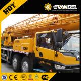 50トンXcmのトラッククレーン(QY50KA)