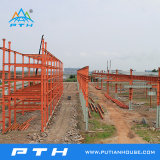 Entrepôt préfabriqué personnalisé par 2015 de structure métallique de modèle de Pth