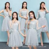 Coral Prom Vestidos de festa Blue Pink Chiffon Vestidos de dama de honra Z5080