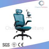 Hot vente Design Mesh Président chaise de bureau pivotant (AR-EC18A8)