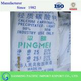 Pingmei marque la poudre de carbonate de calcium précipité 1250mesh