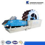 El lavado de arena y deshidratación Fabricante de máquina de China
