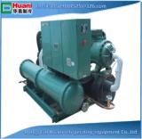 Refrigerador industrial de refrigeração do parafuso da venda 50ton água quente