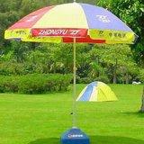 Diverse Paraplu van het Strand, OpenluchtParaplu, de Paraplu van de Zon, de Paraplu van de Tuin