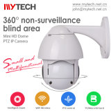 H. 264の5MP小型機密保護CCTV Netowrk IP PTZのドームのビデオ・カメラ