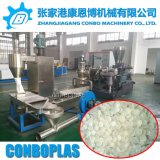 플라스틱 재생 기계 또는 플라스틱 압출기 또는 물 반지 절단 필름 작은 알모양으로 하기 선 또는 기계
