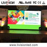 会議スクリーンP3.9の屋内高品質LEDのビデオスクリーン