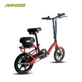 Plegable mini bicicleta eléctrica de alta calidad para adultos