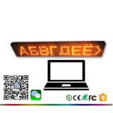 Testo di messaggio di Scrolling del bus dei 16 x 96 LED quadro comandi russo del segno di V del bus 12 di lunghezza LED di 1 m.