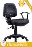 安い金属の競争のスタッフのスタッフの椅子(Hx-C636.2)