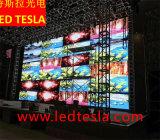 最高はP2.5屋内ビデオ壁のLED表示をリフレッシュする