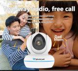 新しい4 Megapixel WiFi PTZのドームの監視ビデオIPのカメラ