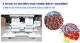 Holiauma 모자 3D 자수를 위한 새로운 지적인 2개의 헤드에 의하여 전산화되는 자수 기계 다중 기능