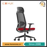 主任のExcutiveの網のコンピュータの椅子のための人間工学的のオフィス用家具