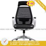 Herrenfriseur-Ineinander greifen-Lehnsessel-Büropersonal-Stuhl (Hx-561)
