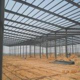 De metaal PrefabWorkshop van de Vervaardiging van het Staal met Hoge Norm - kwaliteit