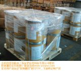 CAS 18600-59-4 UV 3638