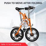 アルミ合金7の速度の携帯用折る自転車