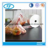 Sac en plastique d'emballage de fond plat de LDPE pour la nourriture