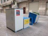 Certificación CE Yuelon Horno de Fundición de inducción a la venta