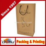 Мешок Kraft бумажный (2151)