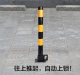 Полуавтоматическая тип стояночный барьер