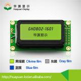 Gele de Module van de Vertoning van Stn LCD van het karakter 16X2