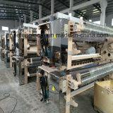 230cmのタフタファブリック編むことのためのWater-Jet織機の織物機械