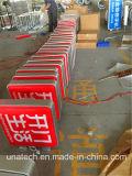 مربّعة خارجيّ شارع موقع جدار جبل عرض [لد] لوحة حراريّة طباعة فراغ [ليغت بوإكس] بلاستيكيّة