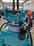 Pièces de machines de construction d'encavateur tournant de l'excavatrice 5-8tonne