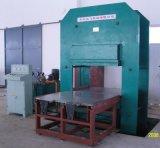 中国の高品質のゴム製版の出版物の加硫機械