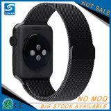ステンレス鋼のAppleの腕時計のストリップストラップのための磁気閉鎖の止め金が付いているミラノのループバンド置換のIwatchバンド