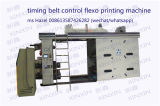 Máquina de impressão Flexo de quatro cores