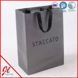 低価格は習慣によって印刷されたクラフトの白いギフトの紙袋、ペーパーショッピング・バッグをリサイクルした