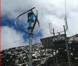 système vertical de hors fonction-Réseau de générateur de turbine du vent 400W12V pour l'usage à la maison